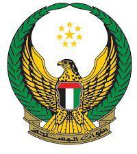 EW GCC 2016